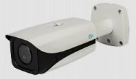 Уличная IP-камера видеонаблюдения RVi-IPC43DNS