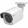 Уличная IP-камера видеонаблюдения RVi-IPC42LS(3,6мм)