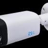 Уличная IP-камера видеонаблюдения RVi-IPC43L (2.7-12 мм)