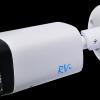 Уличная камера видеонаблюдения RVi-HDC411-C (2.7-12 мм)